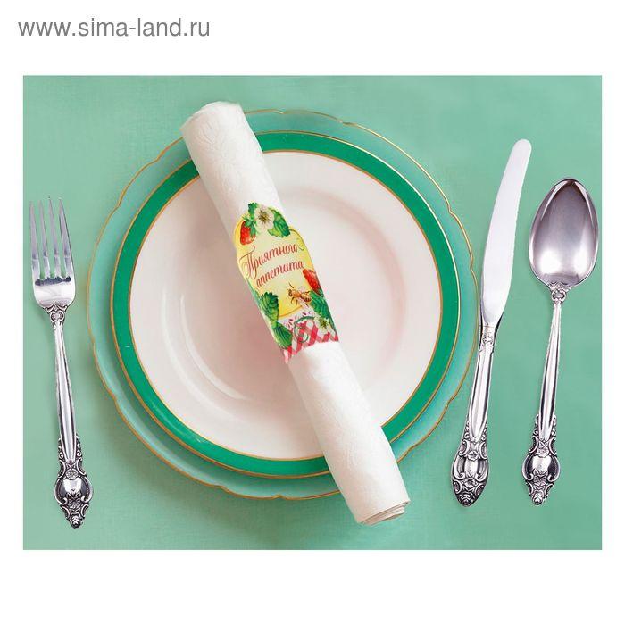 """Кольцо для салфеток """"Приятного аппетита"""", 15 х 7 см"""