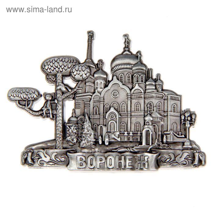 """Магнит металлический """"Воронеж"""""""