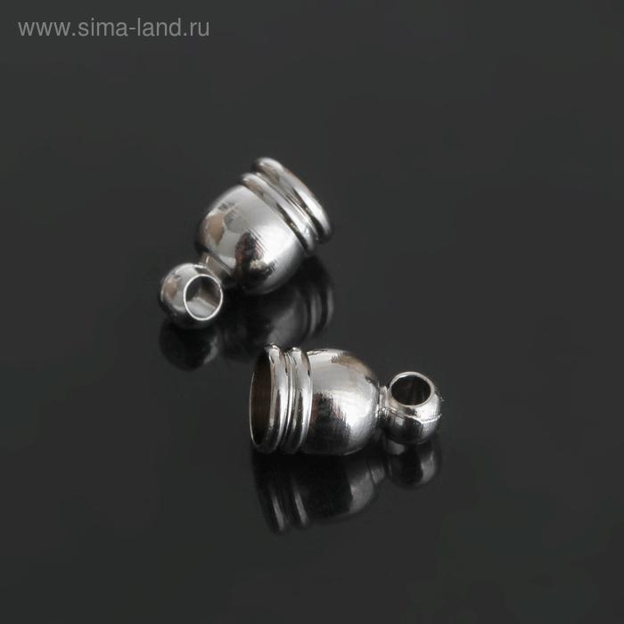 Концевик-шапочка, цвет серебро, СМ-157-15, 5*8 мм (набор 10шт)