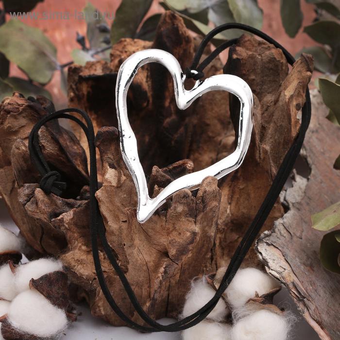 "Кулон ""Сердце"", цвет серебро, 80см"
