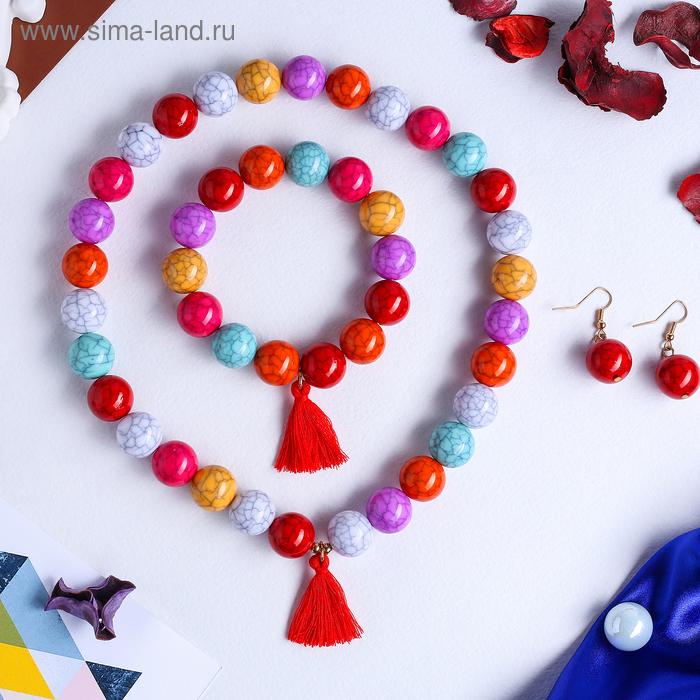 """Набор 3 предмета: серьги, бусы, браслет """"Классика"""" радуга, цветной"""