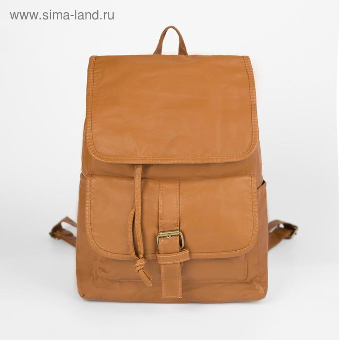 """Рюкзак молодёжный на шнурке """"Луиза"""", 1 отдел, 2 наружных и 2 боковых кармана, коричневый"""