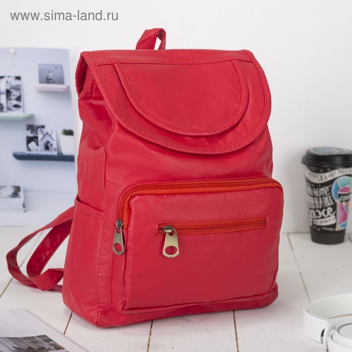"""Рюкзак молодёжный на шнурке """"Луиза"""", 1 отдел, 2 наружных и 2 боковых кармана, красный"""