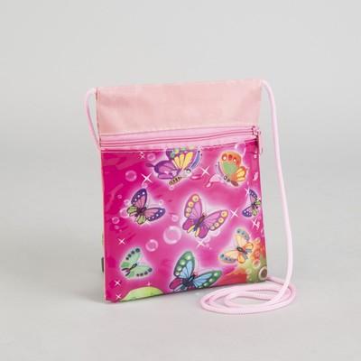 """Сумка детская на молнии """"Бабочки"""", 1 отдел, длинный шнурок, цвет малиновый"""