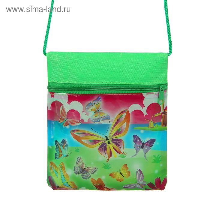 """Сумка детская на молнии """"Бабочки"""", 1 отдел, длинный шнурок, зелёная"""