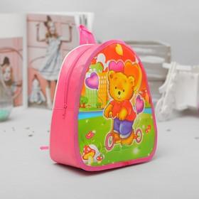 Рюкзак детский на молнии 'Мишка', 1 отдел, цвет малиновый Ош