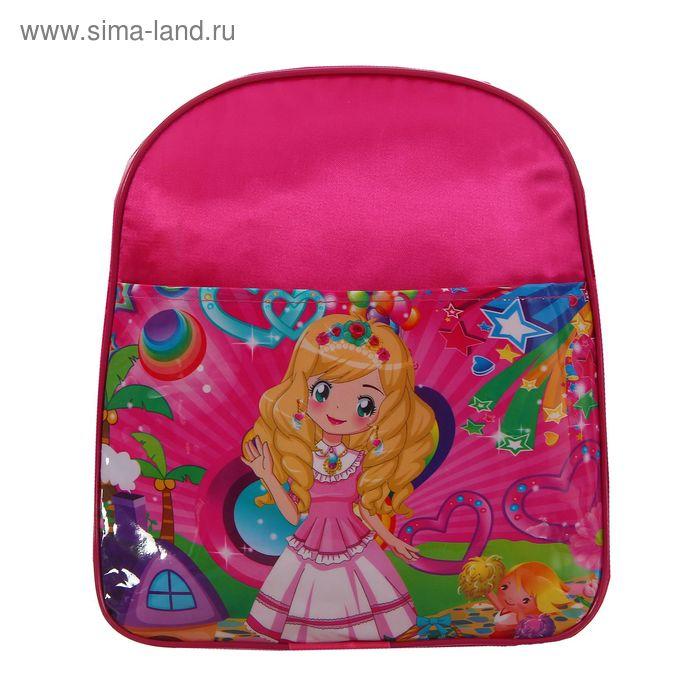 """Рюкзак детский на молнии """"Красавица"""", 1 отдел, 1 наружный карман, розовый"""