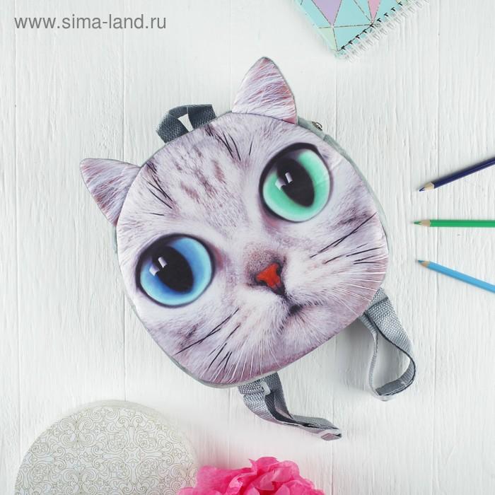 """Мягкий рюкзак """"Большеглазый котик"""""""