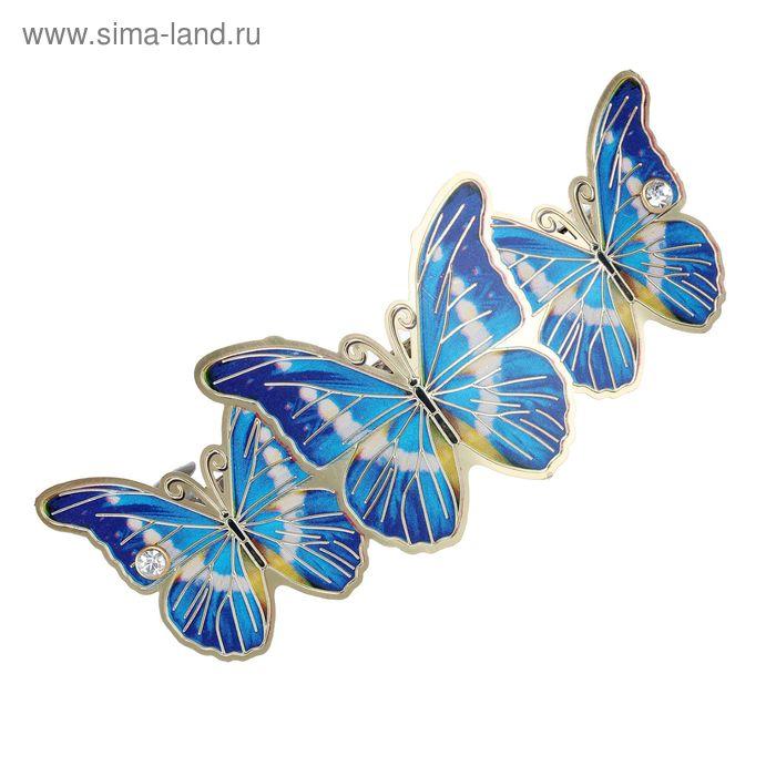 """Заколка-автомат """"Цветочный шедевр"""" синие бабочки"""
