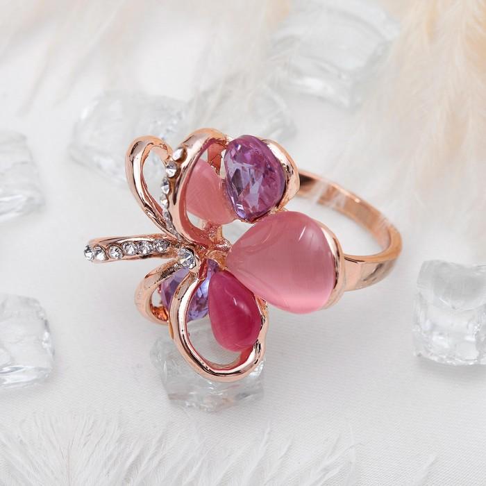 "Кольцо ""Цветок"", цвет розово-серый в золоте, размер 17,18,19 МИКС"