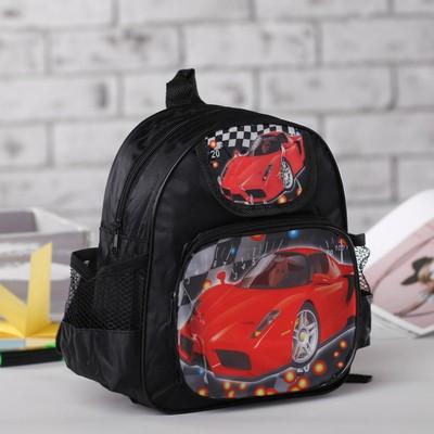 """Рюкзак детский на молнии """"Авто"""", 1 отдел, 1 наружный и 2 боковых кармана, чёрный"""