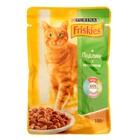 Влажный корм FRISKIES для кошек, кролик в подливе, пауч, 100 г