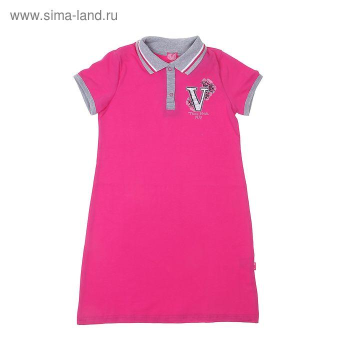 """Платье для девочки """"Романтика"""", рост 128 см (64), цвет ярко-розовый (арт. ДПК148804)"""
