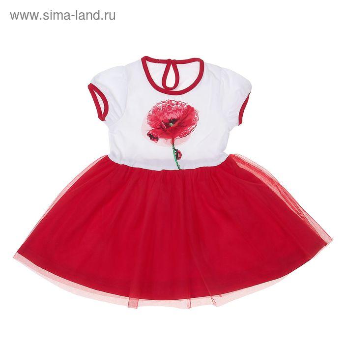 """Платье для девочки """"Мак"""", рост 92 см (50), цвет белый+красный ДПК406804"""