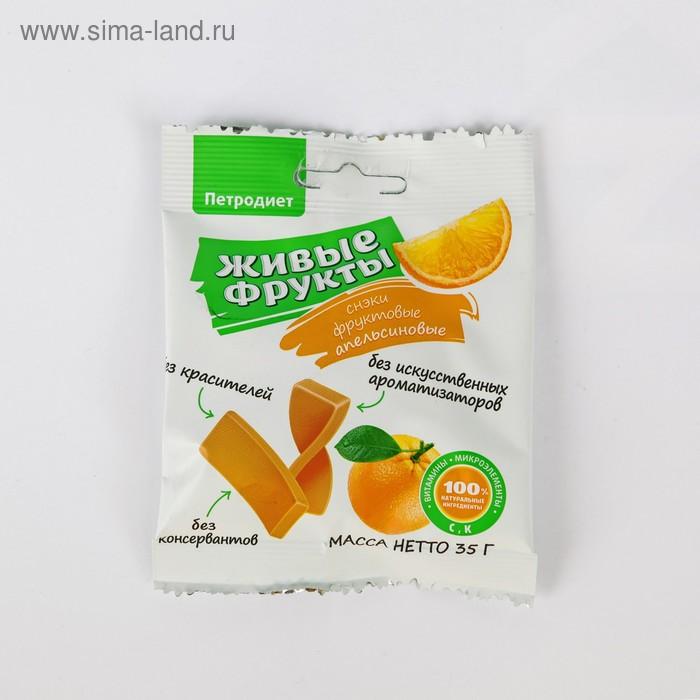 """Фруктово-ягодные снэки """"Петродиет"""" """"Живые фрукты"""" на фруктозе апельсиновые, пачка 35 г"""