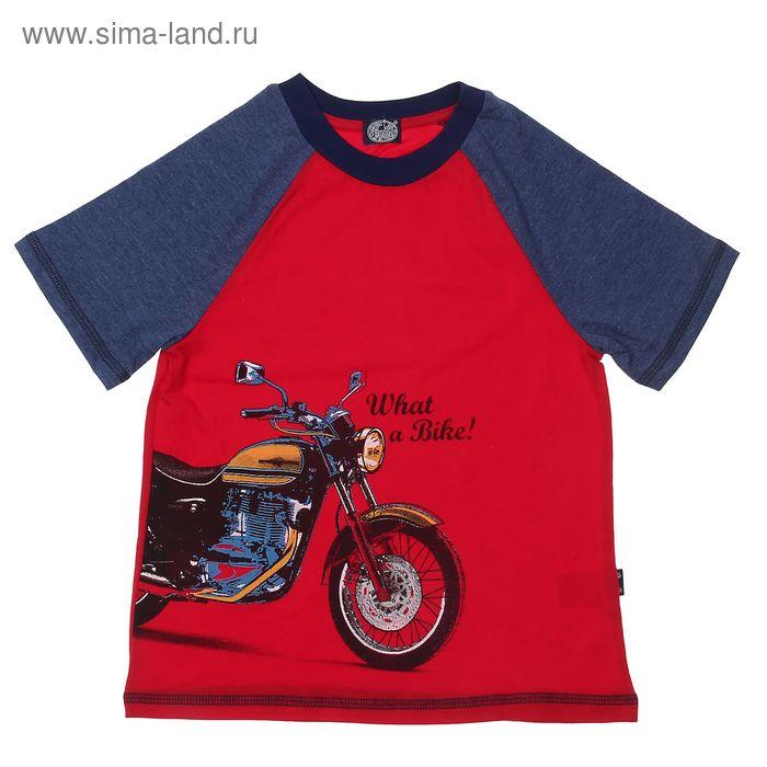 """Джемпер для мальчика """"Мотошоу"""", рост 104 см (54), цвет красный ПДК473001"""