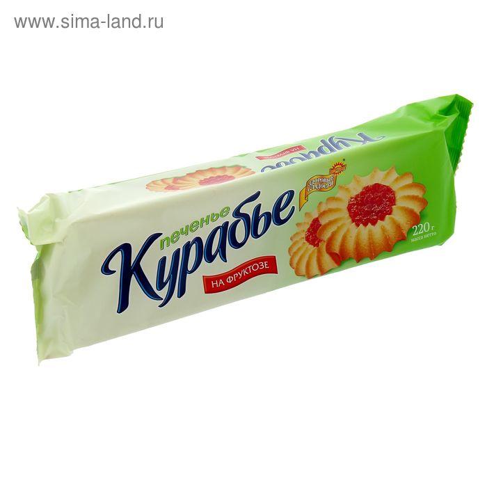 """Печенье """"ПЕТРОДИЕТ"""" курабье на фруктозе, пачка 220 г"""