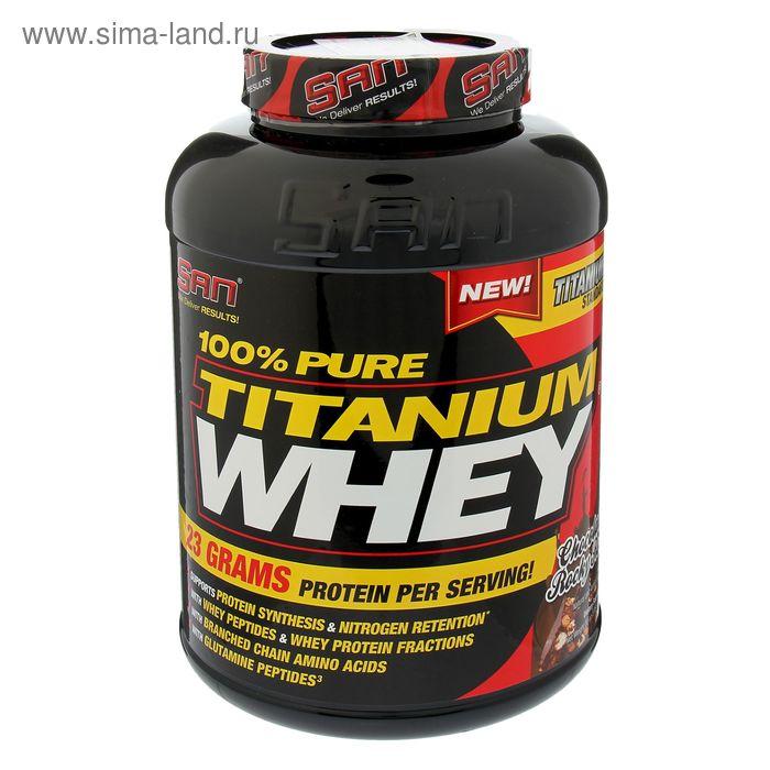 Протеин SAN 100% Pure Titanium Whey шоколадная крошка 2240г