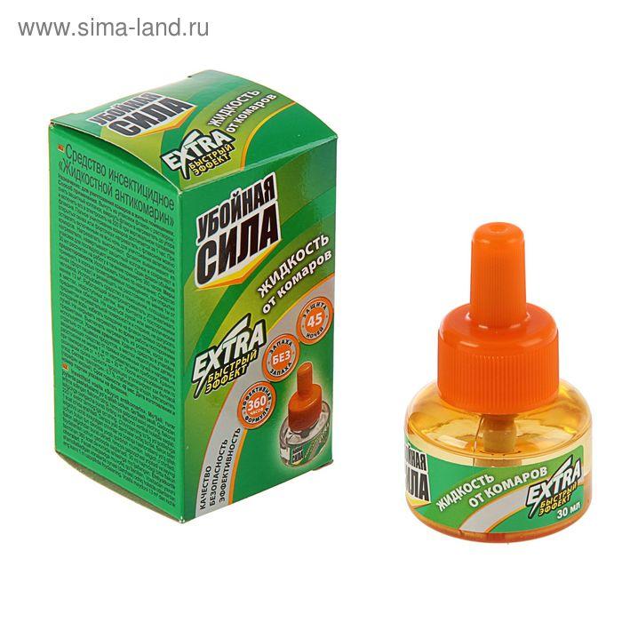 Жидкость для фумигатора Убойная сила от комаров 45 ночей, 30 мл