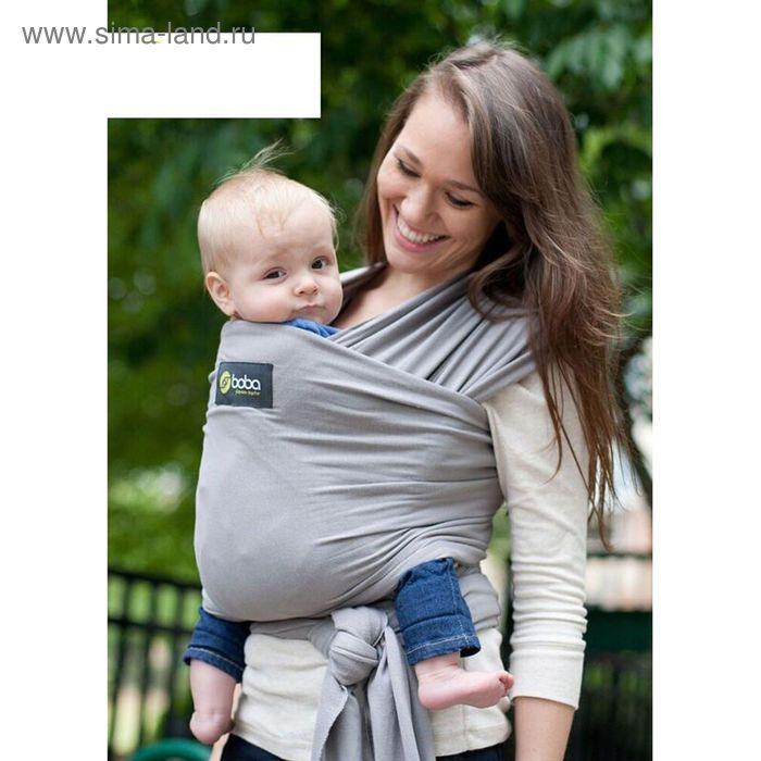 Трикотажный слинг-шарф Boba Wrap расцветка Gray