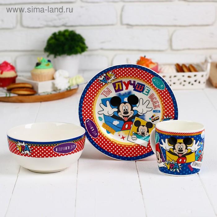 """Набор детской посуды """"Ты лучше всех"""" Микки Маус и его друзья, 3 предмета, тарелка, пиала, кружка"""