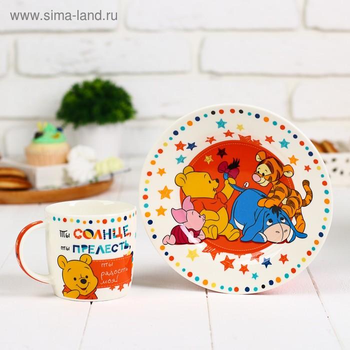 """Набор посуды """"Ты солнце"""" Медвежонок Винни и его друзья, кружка 250 мл, тарелка 17 см"""