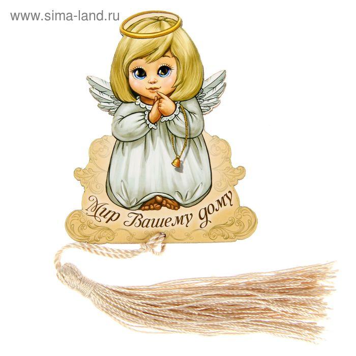 """Магнит Ангел """"Мир вашему дому"""""""