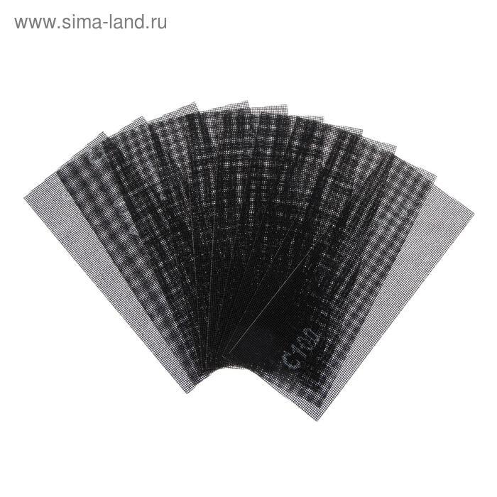 Сетка абразивная TUNDRA basic, корунд, 115 х 280 мм, 10 шт, Р100