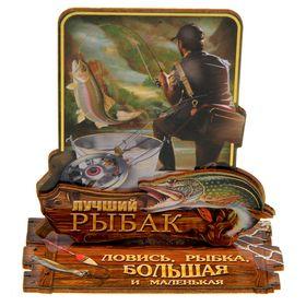 """Фигура на подставке """"Лучший рыбак"""""""