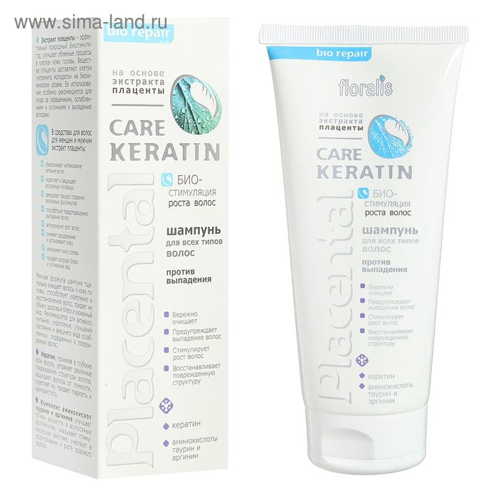 Шампунь Floralis для волос Placental Care Keratin, 200 г