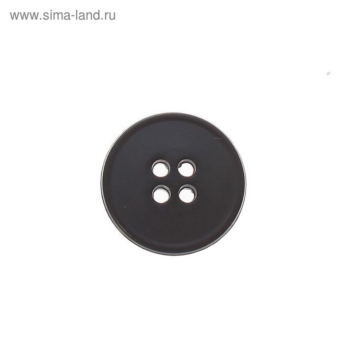 Пуговица, 4 прокола, выпуклая, 18мм, цвет серый