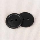 Пуговица, 2 прокола, 17мм, цвет чёрный
