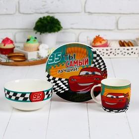 """Набор детской посуды """"Наш чемпион"""" Тачки, 3 предмета, тарелка, пиала, кружка"""