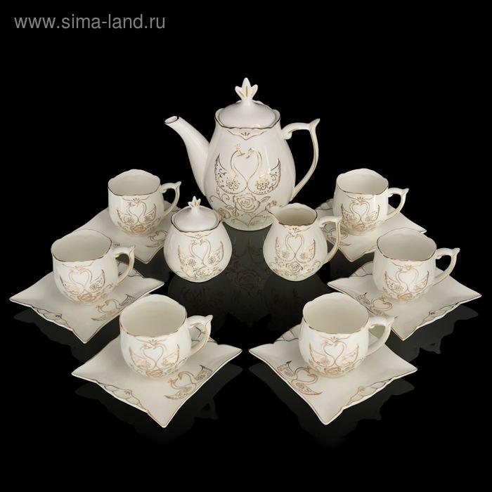 "Сервиз чайный ""Лебеди"", 15 предметов: чайник 1,5 л, сахарница 300 мл, молочник 300 мл , чашки 200 мл, цвет золото"