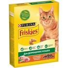 Сухой корм FRISKIES INDOOR для домашних кошек, 300 г