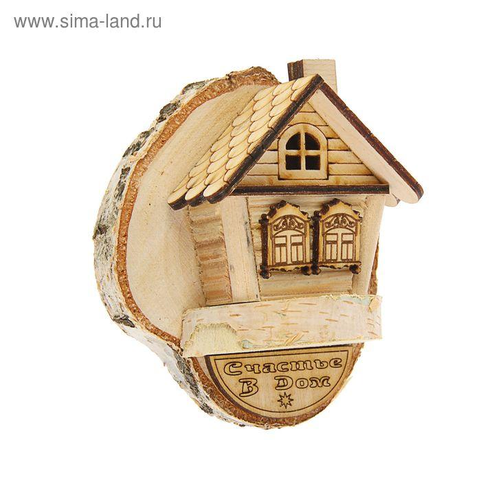 "Сувенир ""Домик на спиле"" большой 95*95*50мм"