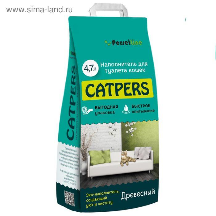 """Наполнитель древесный """"Catpers"""", 4,7 л"""