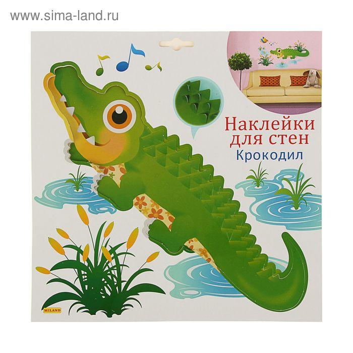 """Оформительные наклейки для стен """"Крокодил"""" 25 Х25 см"""