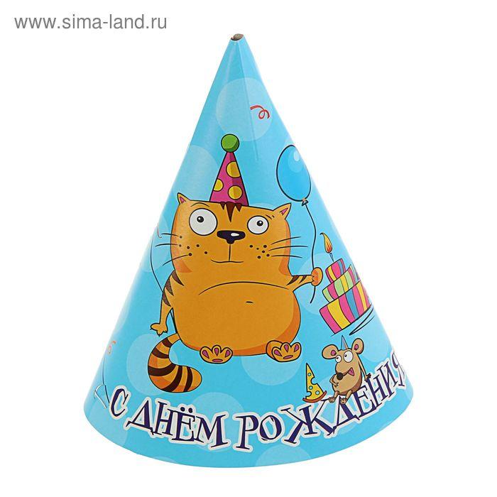 """Колпак """"С Днём Рождения!""""  21 см 6 шт, кот, голубой фон"""