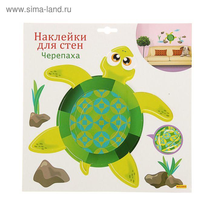 """Оформительные наклейки для стен """"Черепаха"""" 25 Х25 см"""