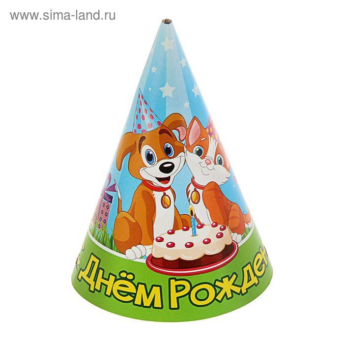 """Колпак """"Кот и собака"""" 16см. 10 шт"""