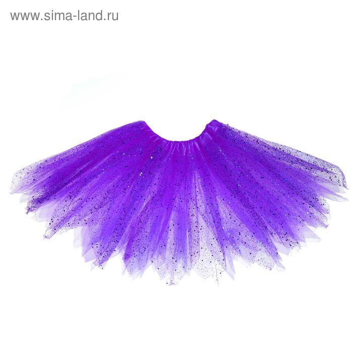 """Карнавальная юбка """"Блеск"""", 3-х слойная 4-6 лет, цвет фиолетовый"""