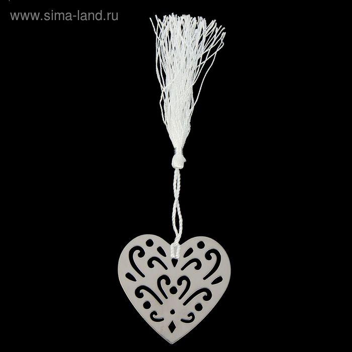 """Сувенир металл закладка для книги/подвеска """"Сердечко"""" 6х4,5 см"""