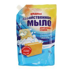 """Жидкое мыло """"Хозяйственное"""", 750 мл"""