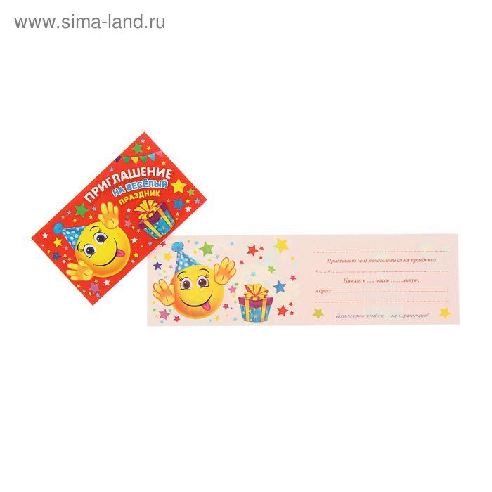 """Приглашение """"На Весёлый Праздник"""" Желтый смайл в колпаке, красный фон"""