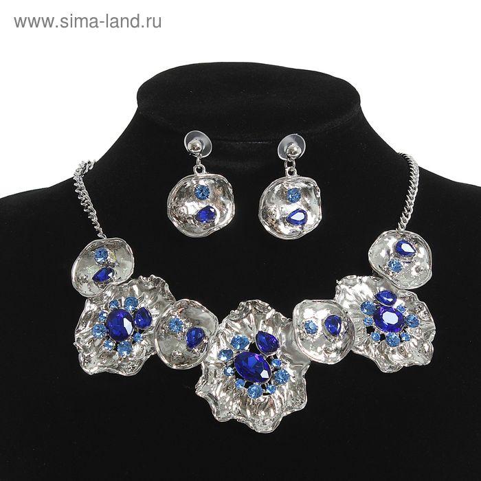 """Набор 2 предмета: серьги, колье """"Цветочная полянка"""", цвет синий в серебре"""
