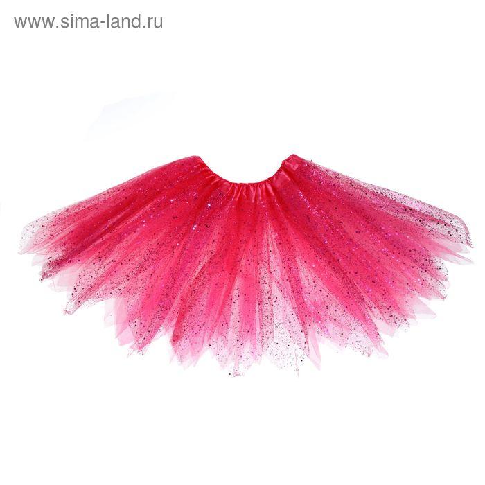 "Карнавальная юбка ""Блеск"", 3-х слойная 4-6 лет, цвет розовый"
