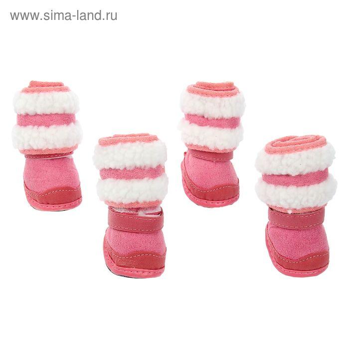 "Ботинки ""Унты"", набор 4 шт, размер 1 (подошва 4,5 х 3,3 см), розовые"