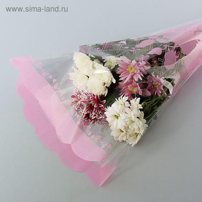 """Пакет для цветов конус """"Софи. Лорен"""" розовый"""