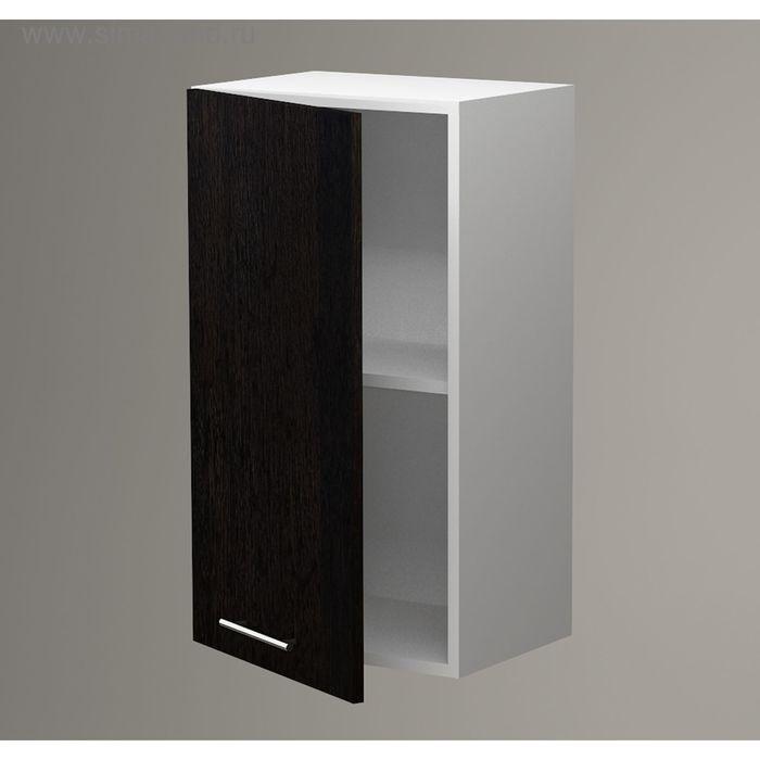 Шкаф навесной 720*400*300 фасад Венге
